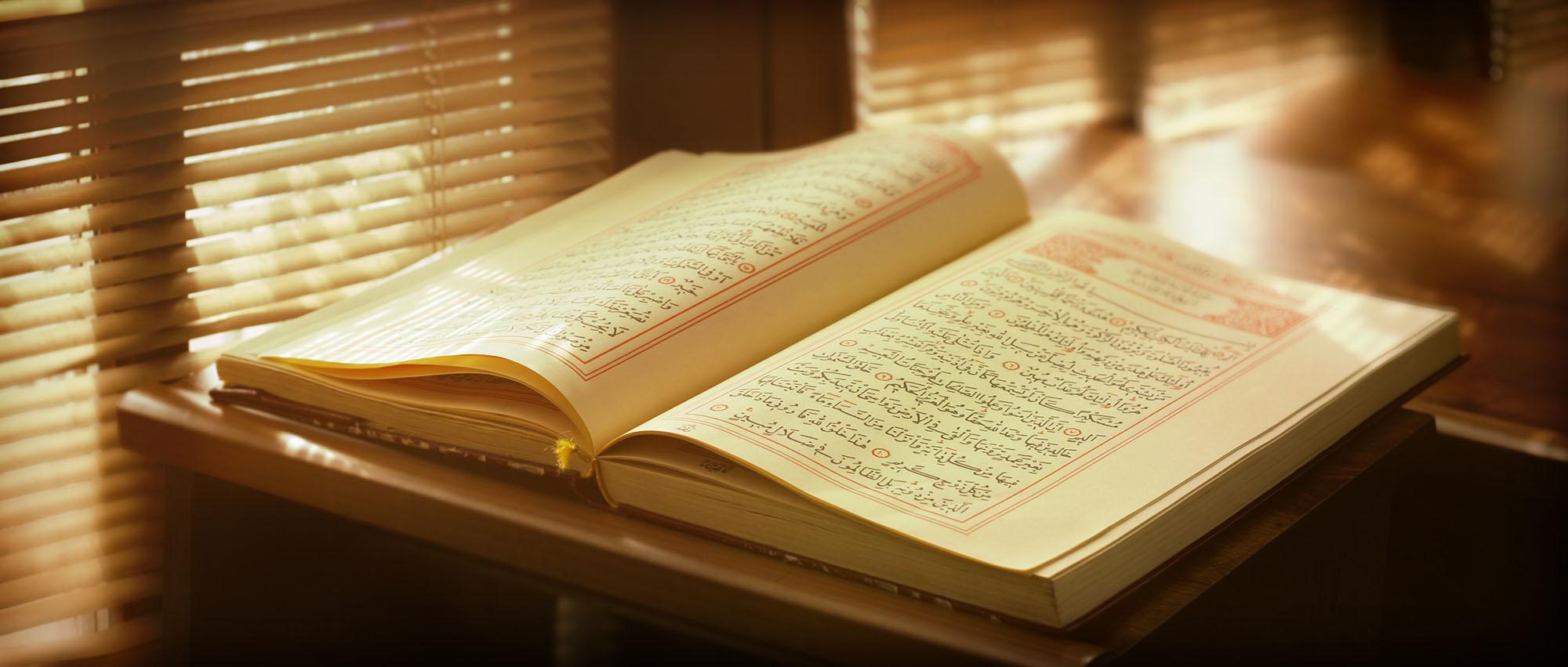 Bachelor of Arts in Islamic Studies