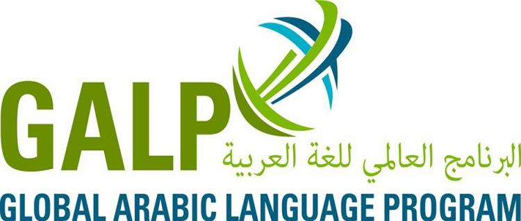 Global Arabic Language Program